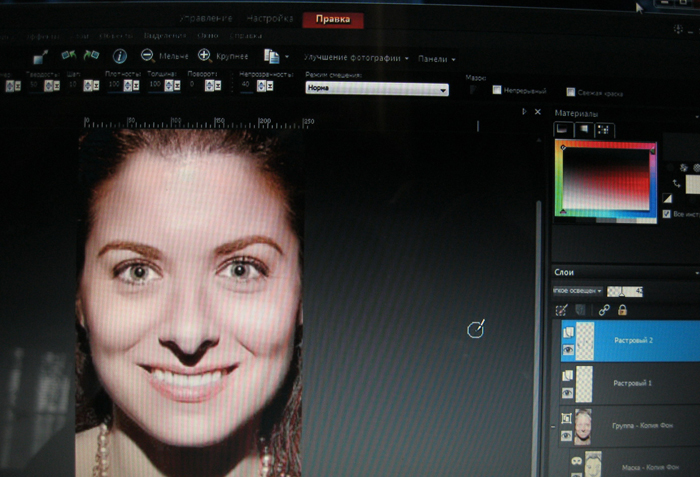 Идеальное лицо для глянцевых журналов. Corel Paint Shop x4.