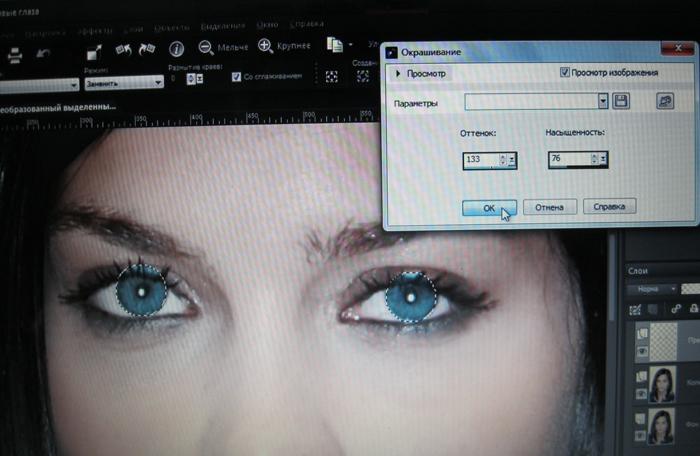 Как сделать глаза красивыми. Corel Paint Shop x4.