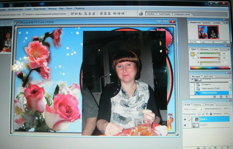 Как вставить фото в фоторамку