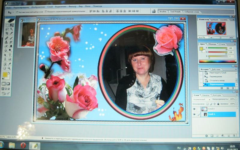 Программы редактирования фото