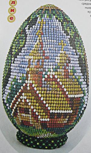 пасхальное яйцо деревянная церковь