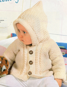 Жакеты для малышей