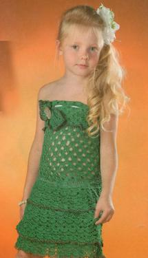 Платье тёмно - зелёное
