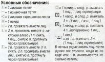 Салфетка  №  57